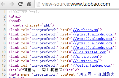 ../images/talk_about_resource_load/taobao_dns.png